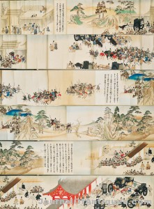 Japanese Paper Handscroll: Historic Narrative