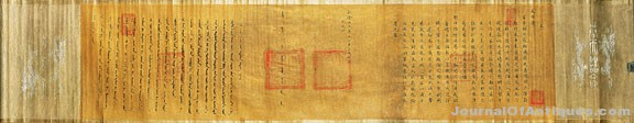 Chinese Paper 'Edict' Handscroll