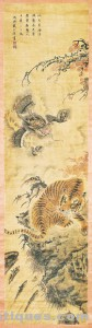Antique Korean Scroll: Dragon & Tiger