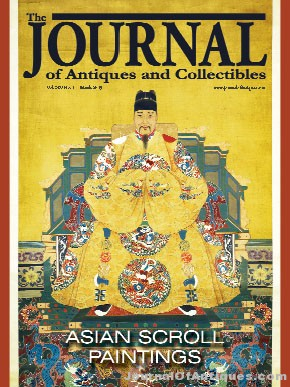 Journal of Antiques and Collectibles March 2013 Issue