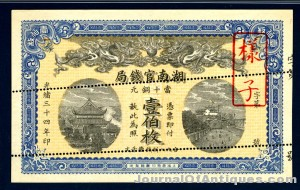 Chinese Hunan banknote, $15,220, Archives Int'l