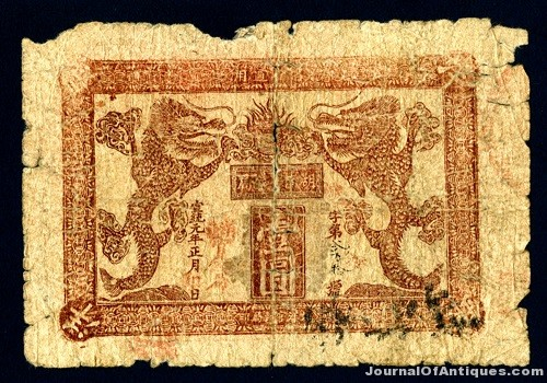 Gavels 'n' Paddles: 1909 1-Yuan banknote, $15,230, Archives Int'l