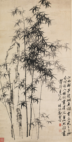 Gavels 'n' Paddles - Chinese hanging scroll, $2.629 million, Sotheby's