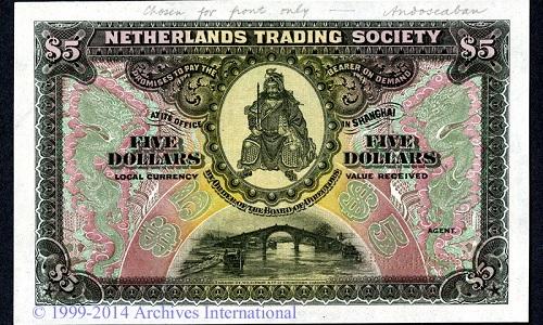 Gavels 'n' Paddles: Netherlands trial specimen, $9,195, Archives International