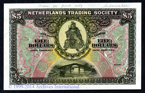 Gavels 'n' Paddles: Netherlands trial specimen, $9,195, Archives International