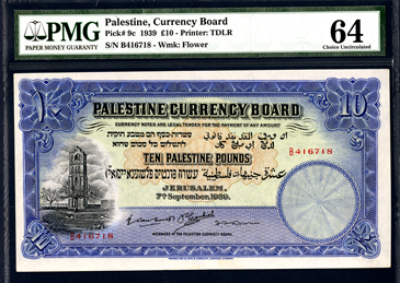 Gavels 'n' Paddles: Palestine banknotes, $66,080, Archives Int'l