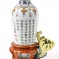 Gavels 'N Paddles: Chinese wall pocket, $50,000, Ahlers & Ogletree