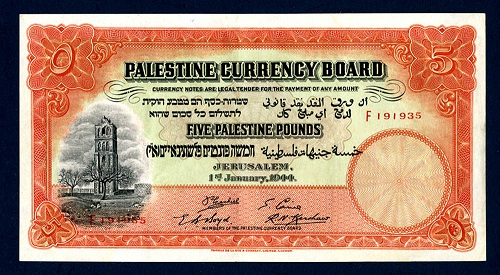 Gavels n Paddles: Palestine £5 banknote, $12,980, Archives Int'l