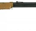 Gavels n' Paddles: 1864 Henry lever-rifle, $23,000, Rock Island