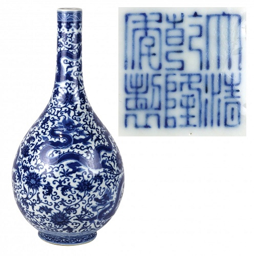 Gavels n' Paddles: Chinese stick-neck vase, $426,000, Clars Auction