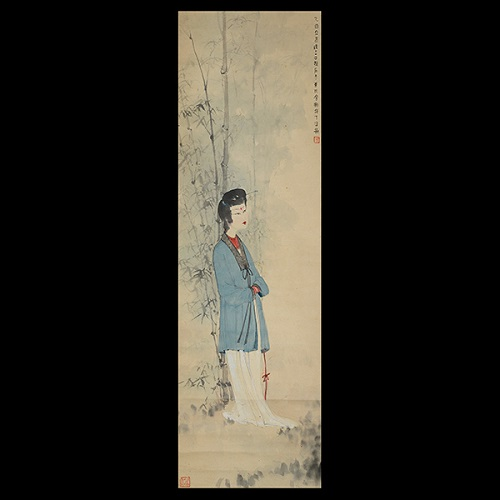 Gavels n' Paddles: Fu Baoshi hanging scroll, $1.41 million, Michaan's