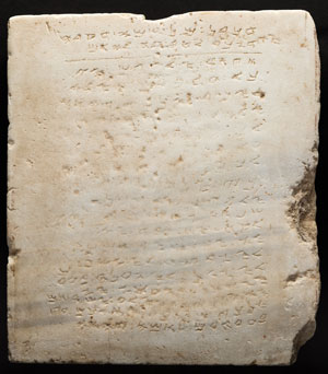 World's Earliest 10 Commandments Tablet Sold for $850,000 by Heritage Auctions