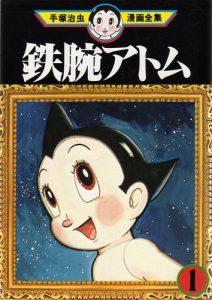 Manga: A Brief History