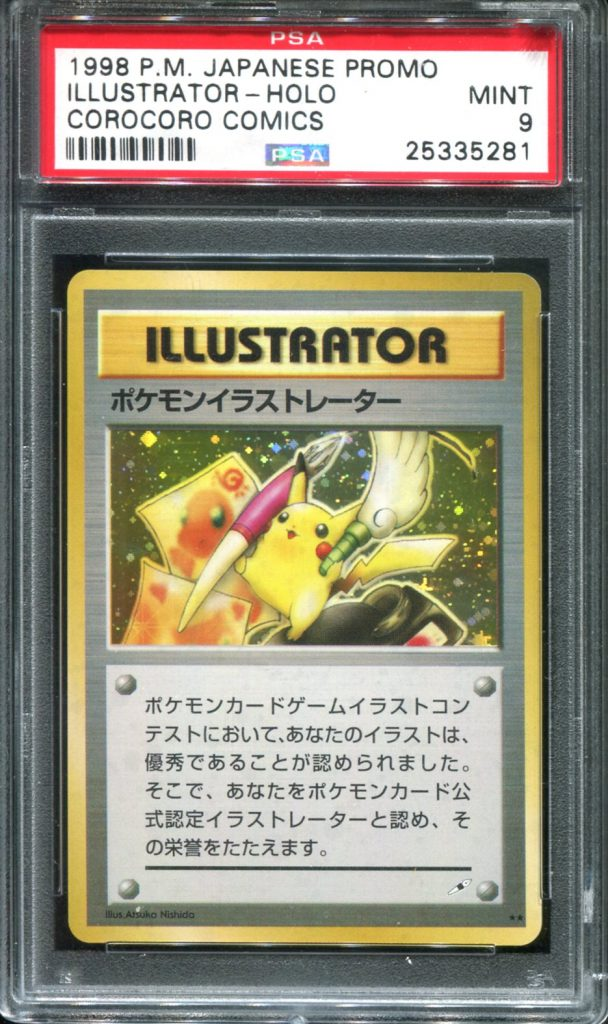 Gavels 'n' Paddles: Pokémon promo card, $224,250, Weiss Auctions