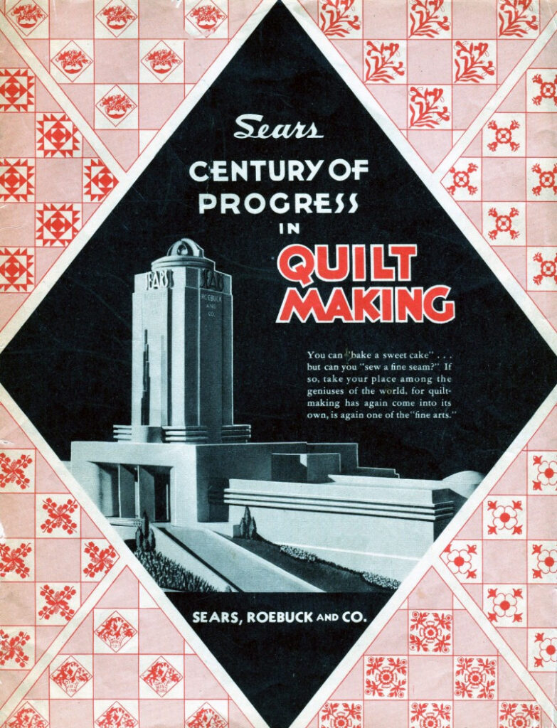 """The flyer for Sears' Quilt Making Contest featuring the Century of Progress Building reached out to women by asking """"You can 'bake a sweet cake,' but can you 'sew a fine seam?'"""""""