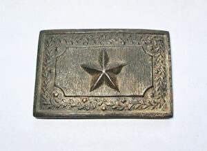 A reproduction buckle sold as real, caveat emptor!