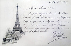First illustrated postcard published in France 1889